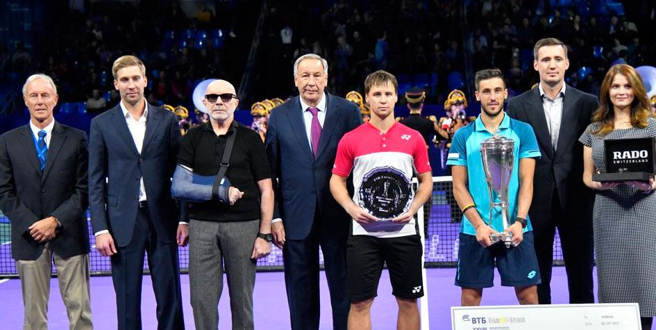 Фото: kremlincup.ru