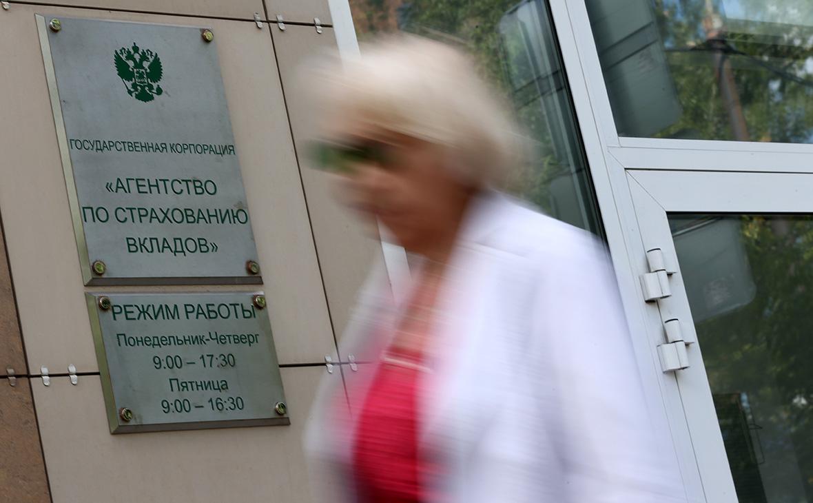 АСВ заявило о попытках мошенничества со вкладами на 700 млн руб. за год