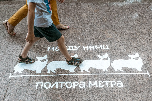 Фото:Денис Моргунов, РИА URA.RU