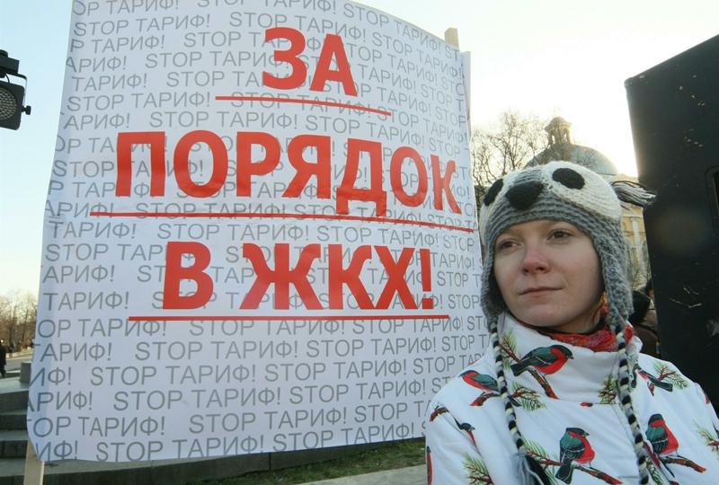 Фото:Zamir Usmanov / Russian Look