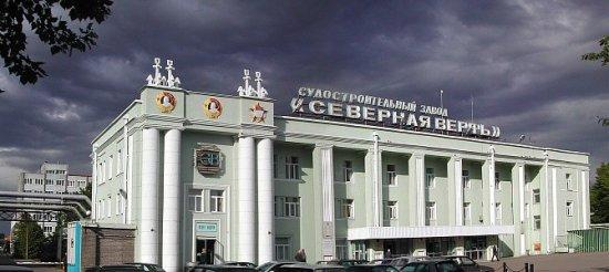 Фото:nordsy.spb.ru