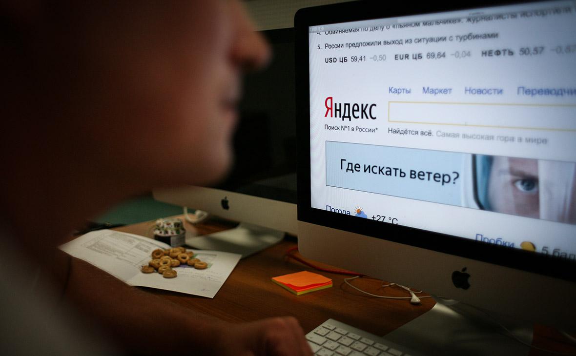 Фото:Никита Попов / РБК