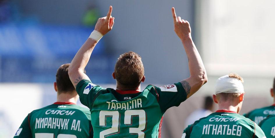 «Локомотив» забил четыре гола «Динамо»