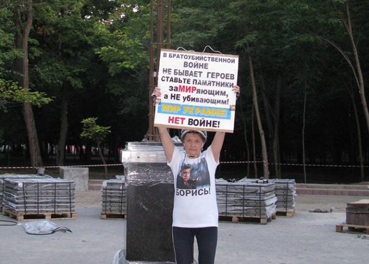 """Фото: Фото с личной страницы активиста ОД """"Солидарность"""" Ирины Зениной"""