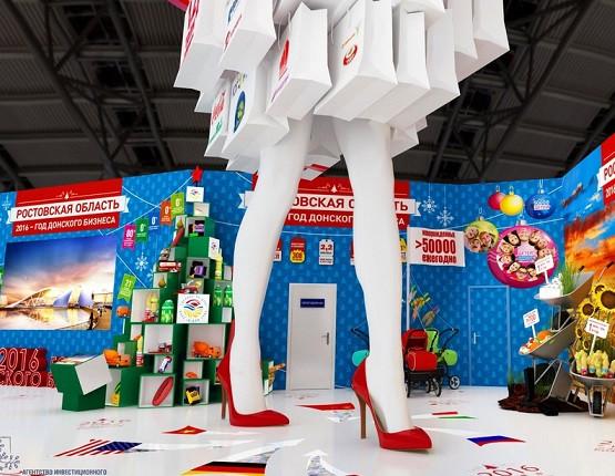Фото: www.ipa-don.ru