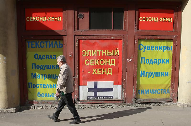Фото:Светлана Холявчук/Интерпресс