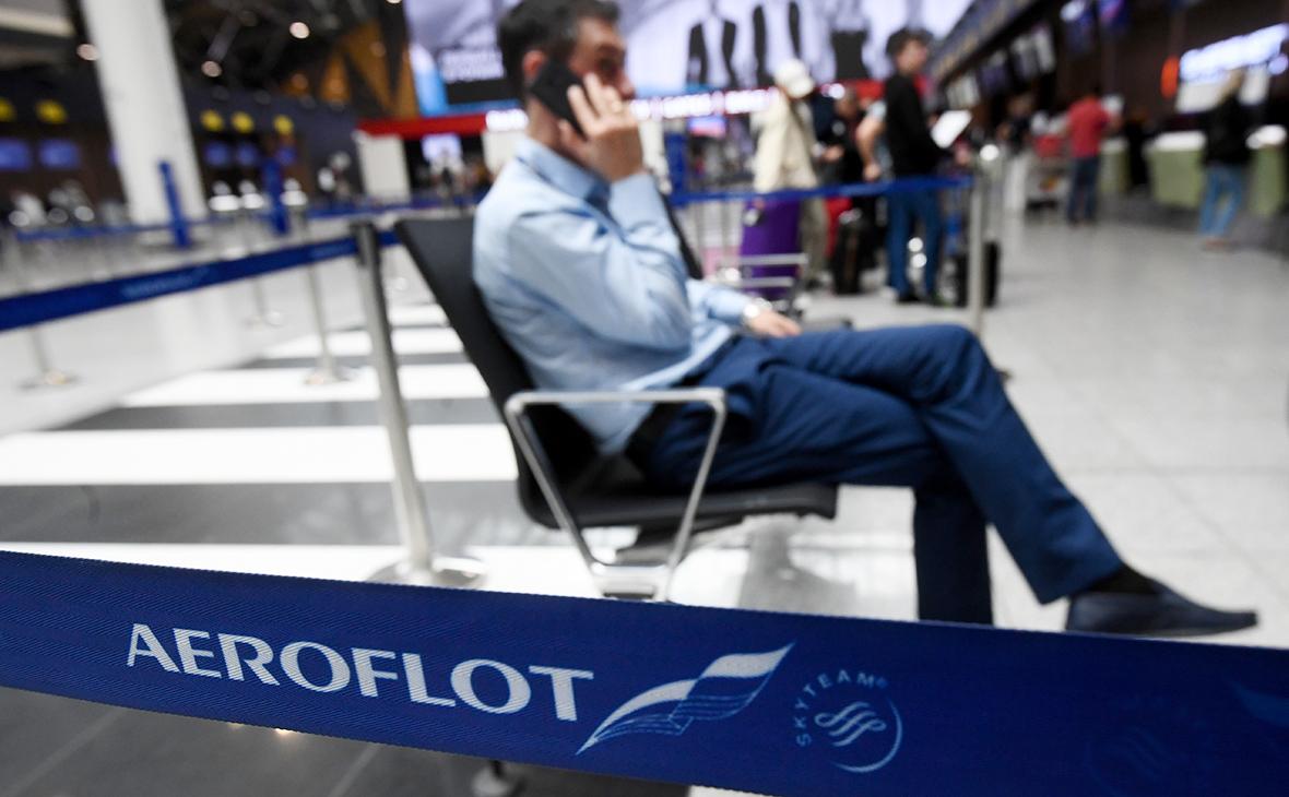 «Аэрофлот» закроет бизнес-залы в 18 городах для обладателей золотых карт