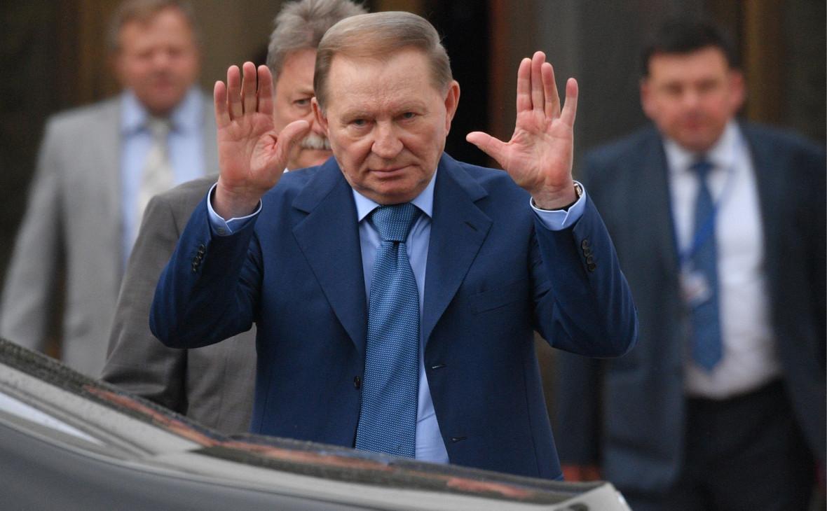 Кучма счел саммит «нормандской четверки» попыткой давления на Зеленского
