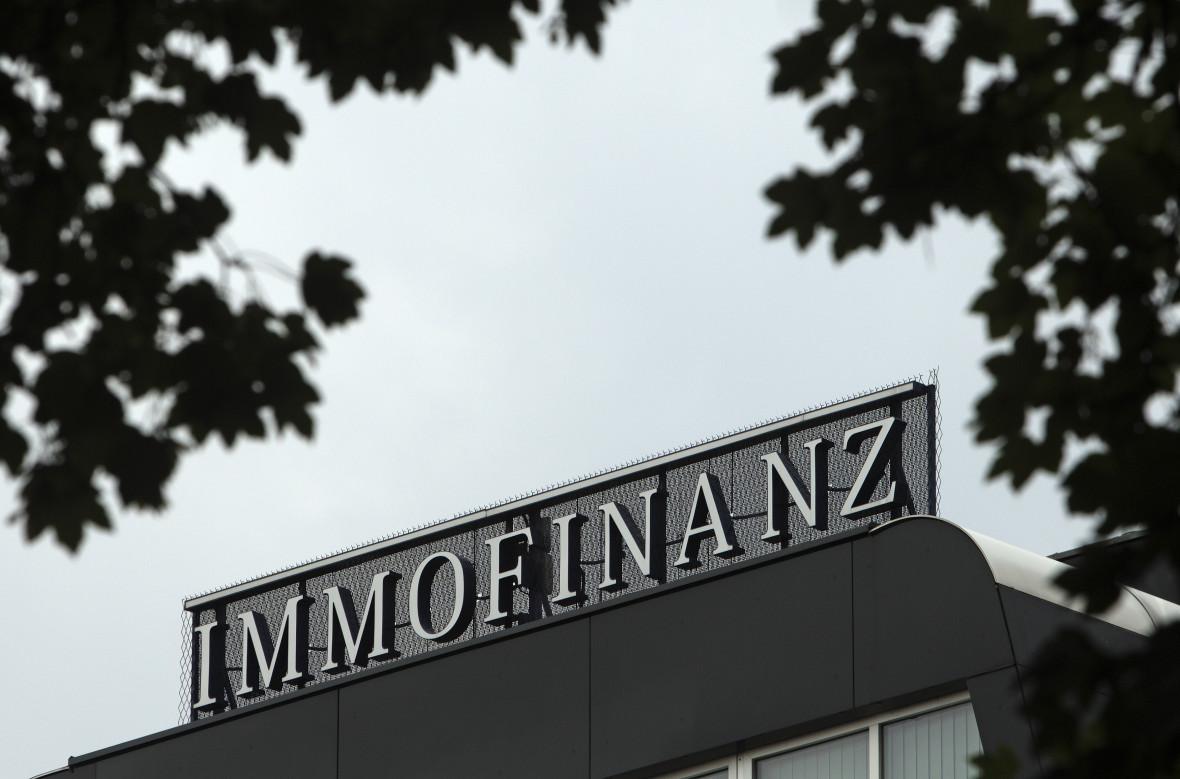 Штаб-квартира Immofinanz вАвстрии