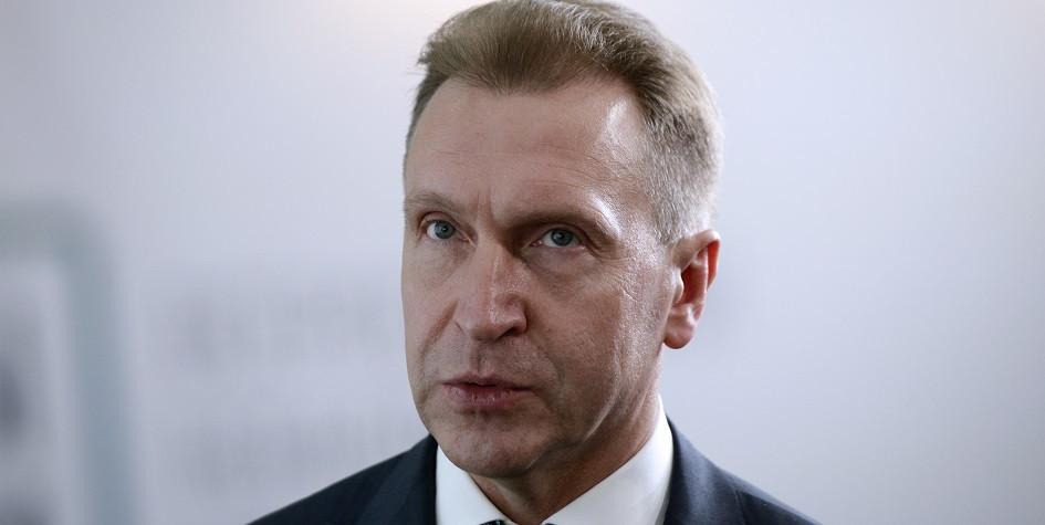 Фото:Артур Лебедев/ТАСС