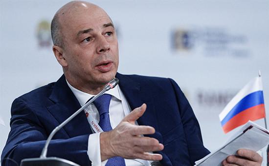 Министр финансов Антон Силуанов надискуссии врамках Гайдаровского форума