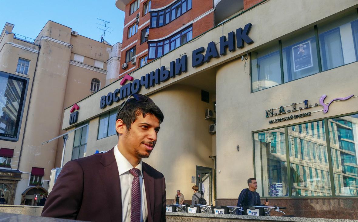 Фонд Калви не смог оспорить утрату контроля над банком «Восточный»