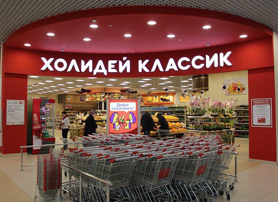 Фото: www.retail.ru