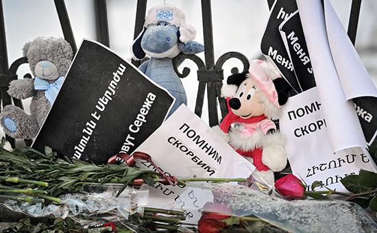 Цветы и игрушки в память о погибшем Сереже Аветисяне у здания посольства Армении в Москве