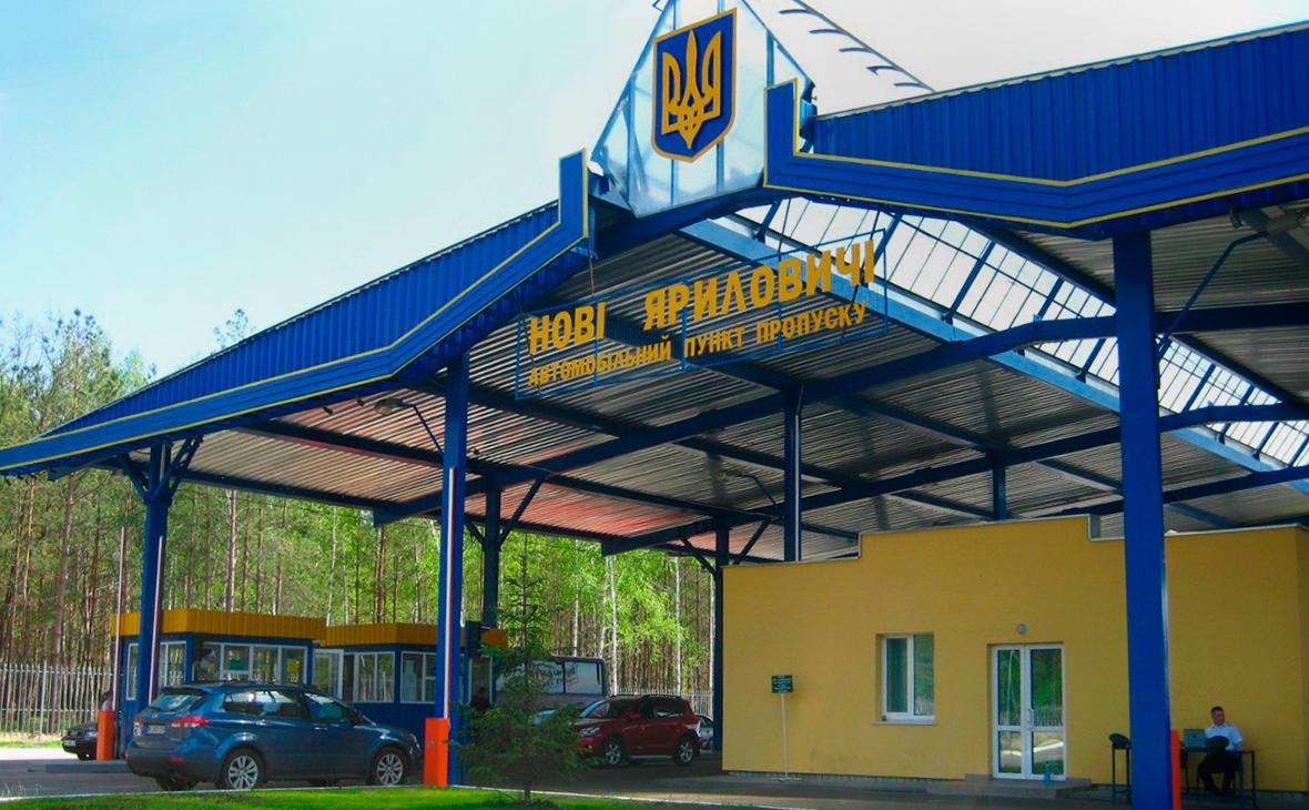 Пункт пропуска «Новые Яриловичи» на границе Украины иБелоруссии