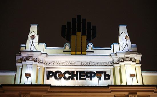 Офис ОАО «Роснефть» в Москве