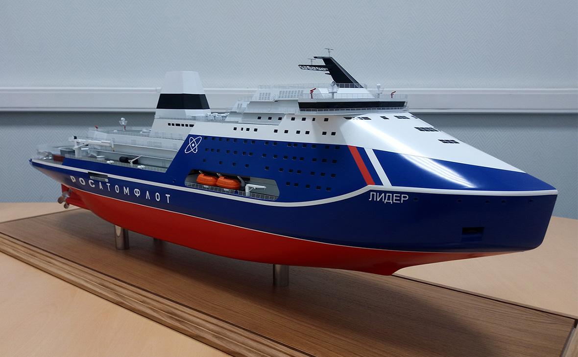 Модель атомного ледокола «Лидер»
