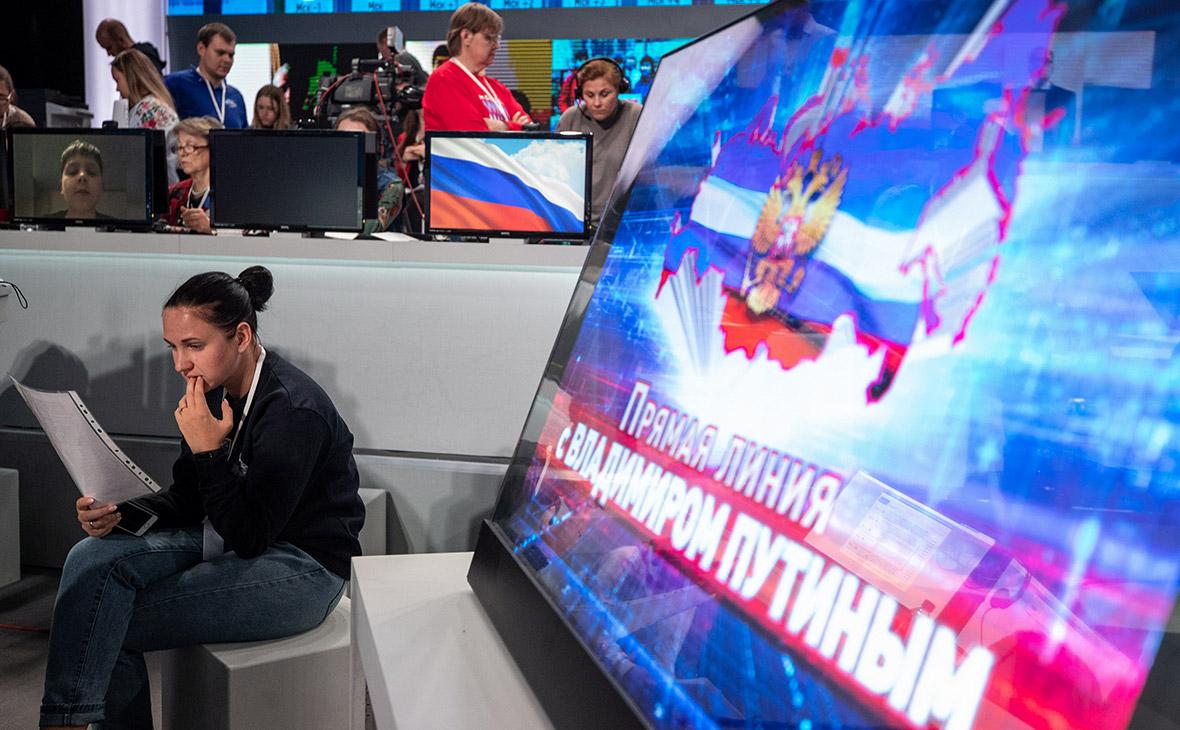 «Прямая линия с Владимиром Путиным». Что важно знать