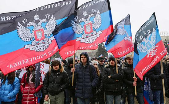 Участники митинга в Донецке.18 февраля 2017 года
