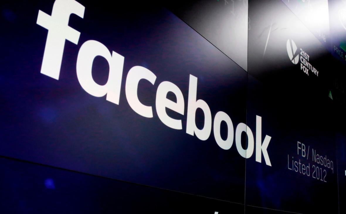 В сенате США раскритиковали Facebook из-за запуска криптовалюты