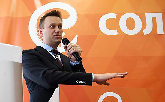 Алексей Навальный насъезде «Солидарности»