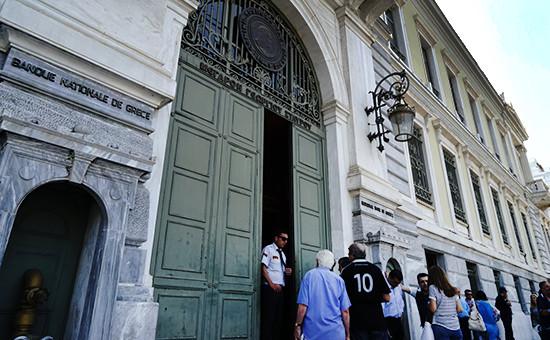 Очередь у Национального банка в Афинах