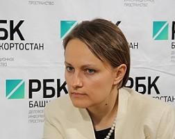 Фото: РБК-Башкортостан