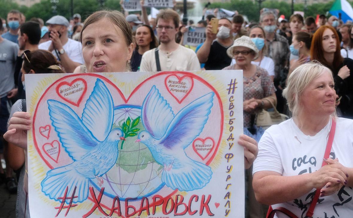 Участники несогласованной акции в поддержку бывшего губернатора Хабаровского края Сергея Фургала