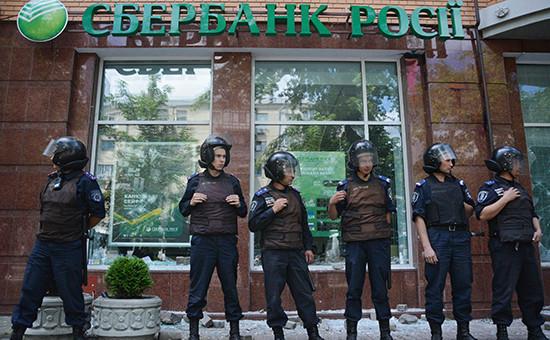 Сотрудники правоохранительных органов Украины у отделения Сбербанка России в Киеве. Архивное фото