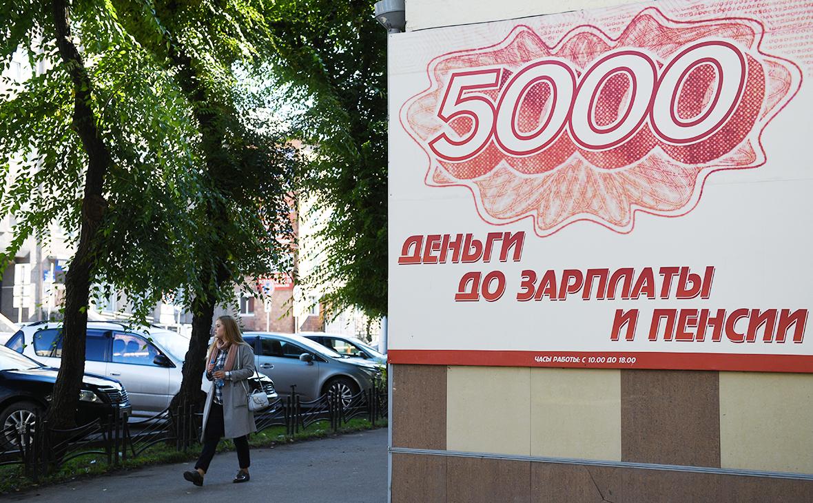 Микрофинансовые компании стали чаще отказывать россиянам в займах
