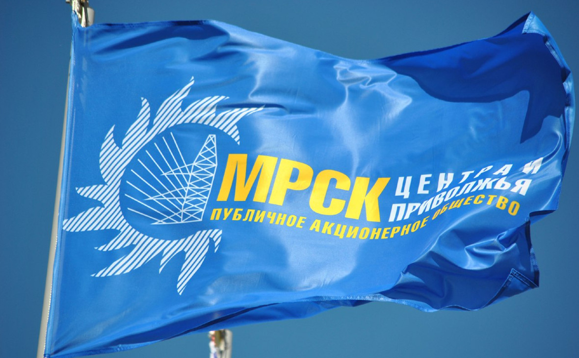 Фото: МРСК Центра и Приволжья