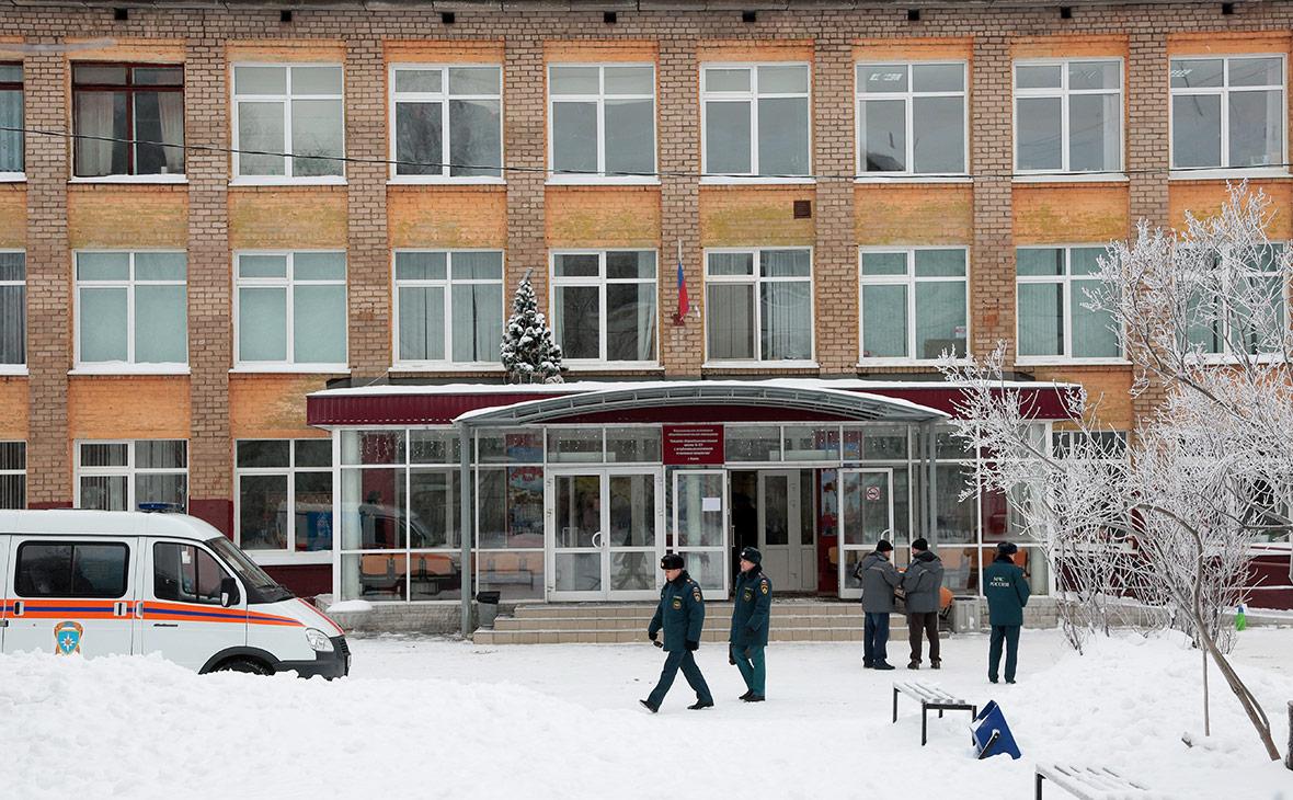 Школа №127 в Перми