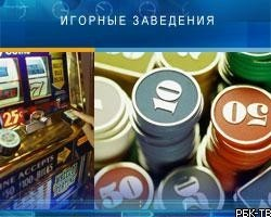 В каком году закрыли игровые автоматы в россии игровые автоматы на андроид