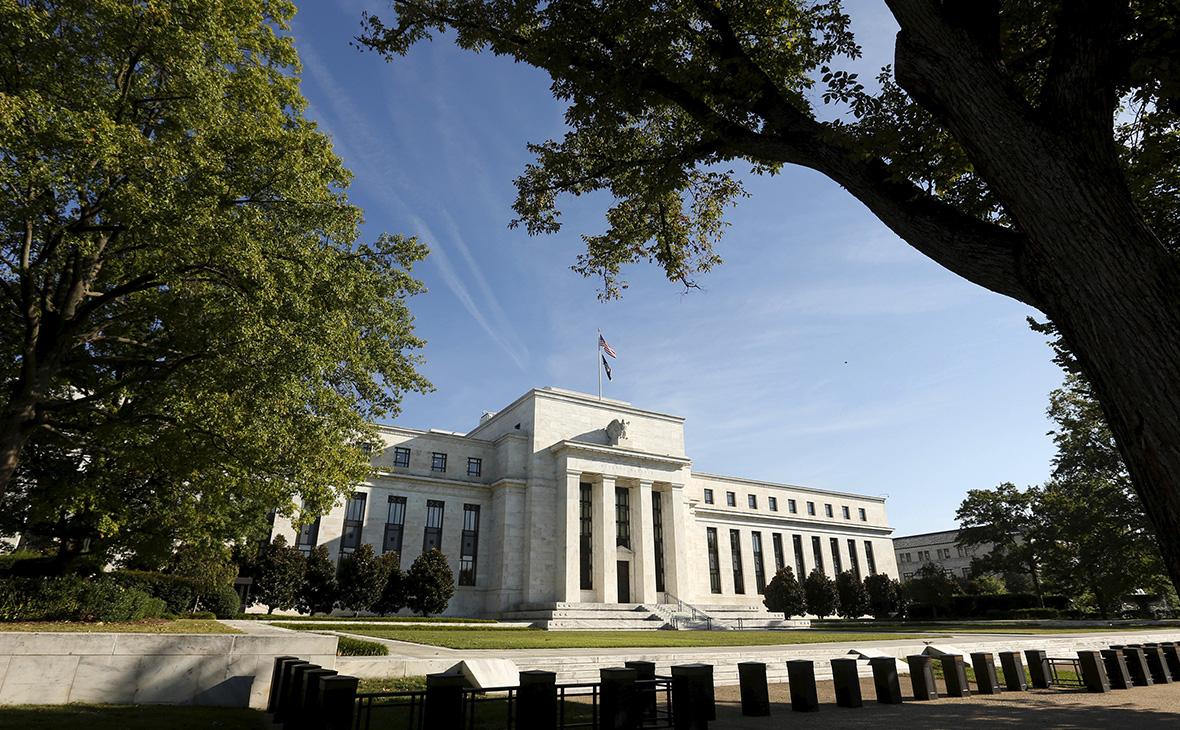 Штаб-квартира Федерального резерва в Вашингтоне