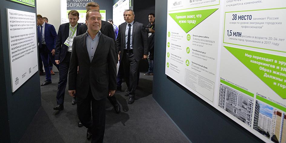 Премьер-министр Дмитрий Медведев (в центре) перед началом пленарного заседания форума «Среда для жизни: города»