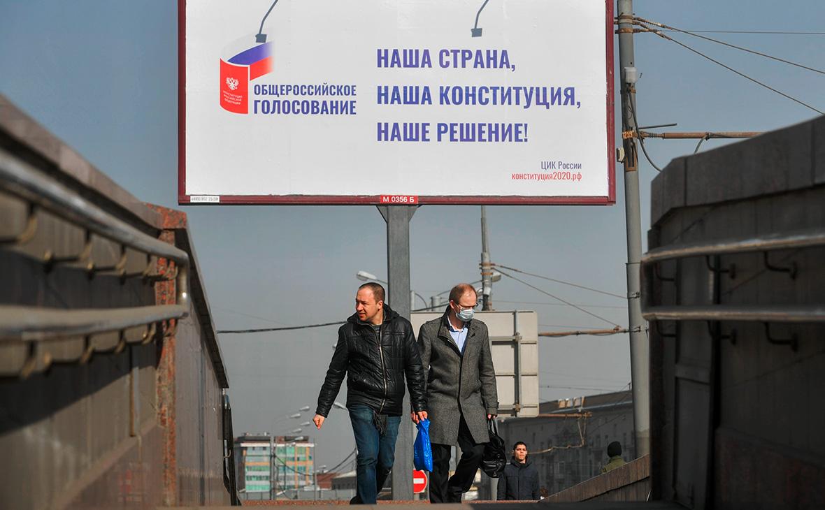 Фото: Сергей Киселев / АГН «Москва»