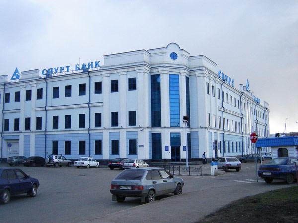 Фото с сайта: nbj.ru