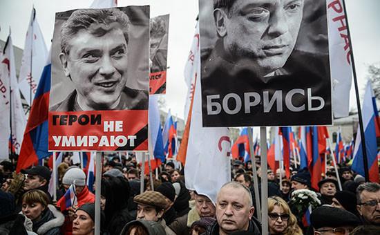 Марш в память о Борисе Немцове.2015 год