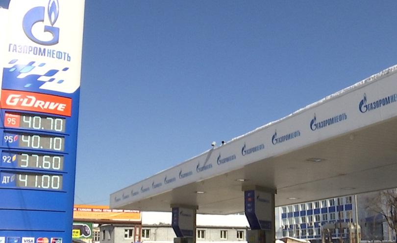 В марте 2018 года сеть АЗС «Газпромнефть» приостановила продажу топлива в Пермском крае практически на всех заправках.