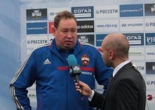 Фото: ЦСКА