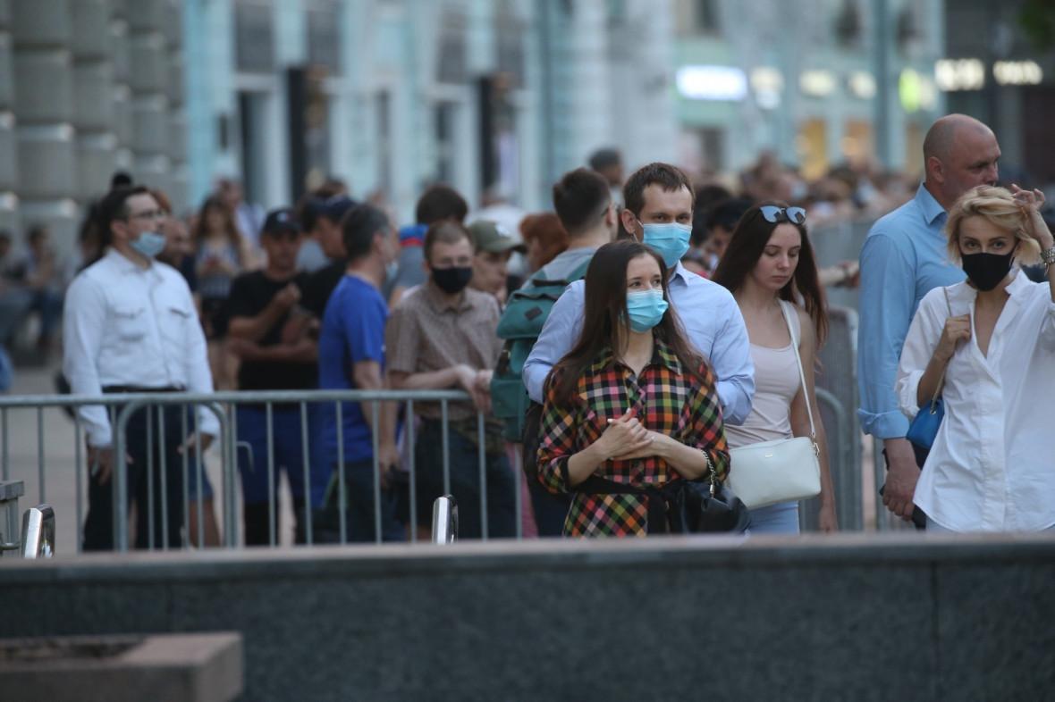 Фото:PhotoXPress.ru
