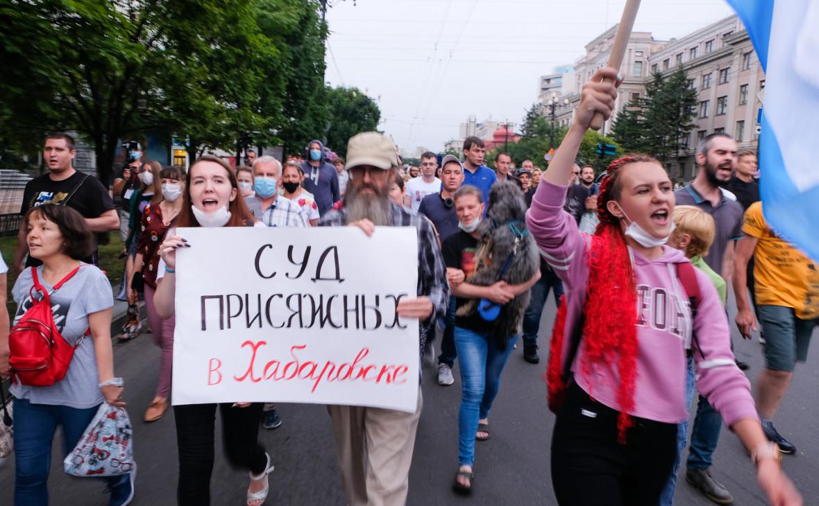 В Хабаровске прошла очередная субботняя акция в поддержку Фургала