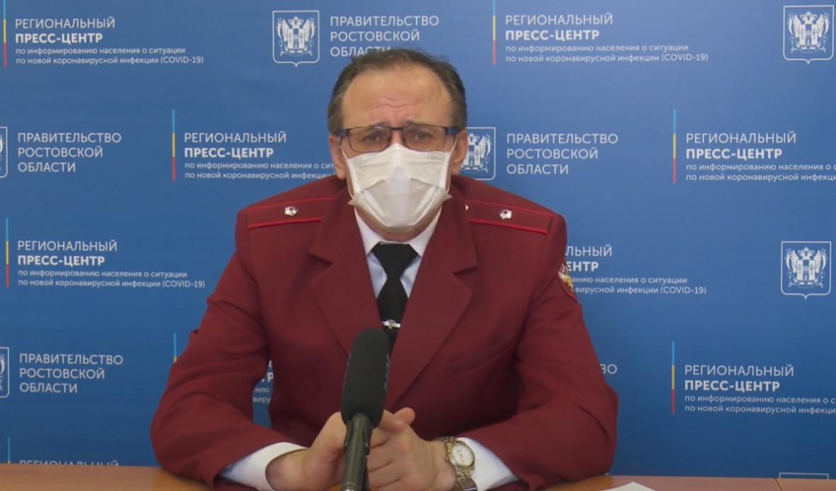 Фото: www.donland.ru