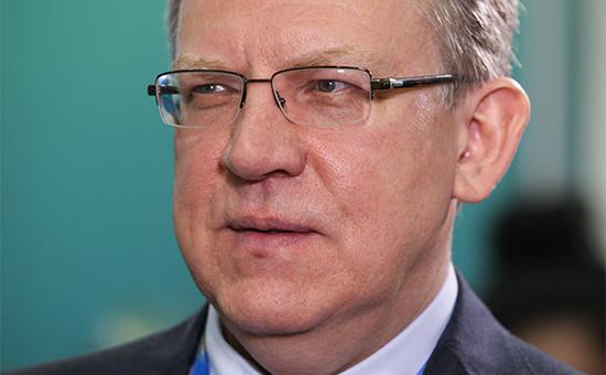 Экс-министр финансов России Алексей Кудрин