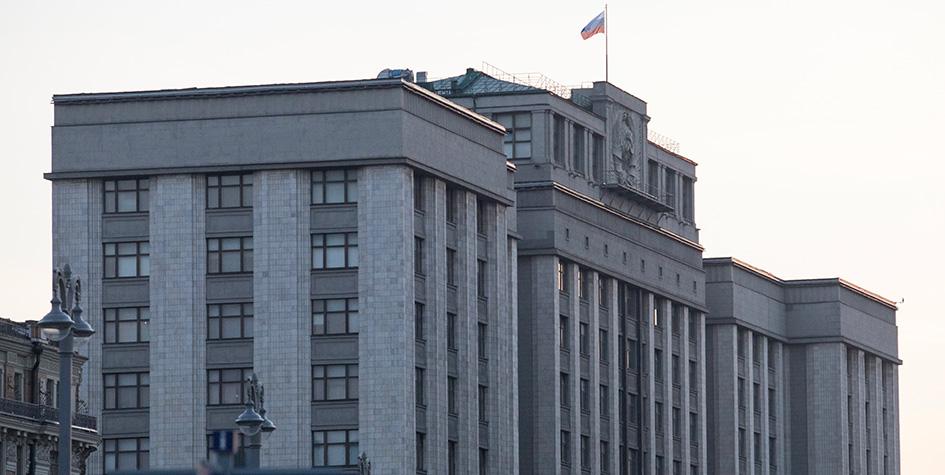 Вид на здание Государственной думы