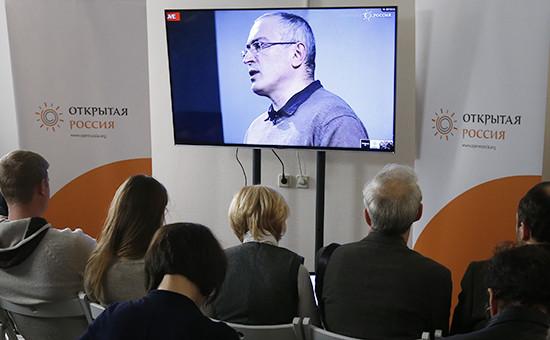 Онлайн пресс-конференция сэкс-главы ЮКОСаМихаила Ходорковского вофисе общественного движения «Открытая Россия», 2015 год