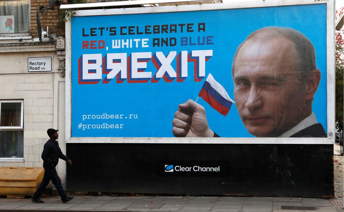В Лондоне повесили билборды с Путиным и призывом «праздновать Bяexit»