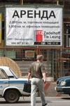 Фото:Аренда жилья в Москве: курс доллара сместил ценовые диапазоны