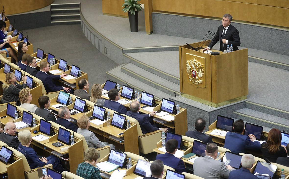 Вячеслав Володин на заседании Государственной думы