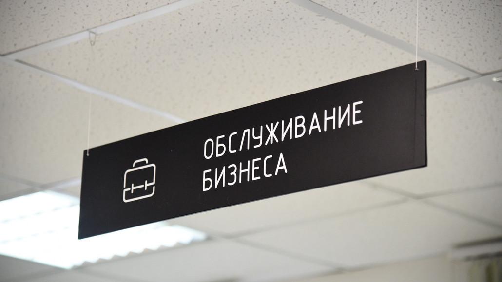 Фото:Григорий Постников, РБК Екатеринбург